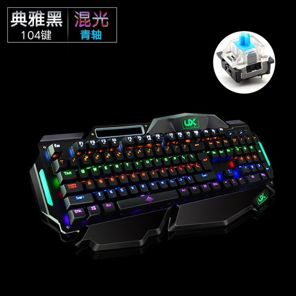 Excellent thinking MK915 full key no punching green shaft mechanical keyboard Professional Internet cafe game metal mechanical keyboard Whol