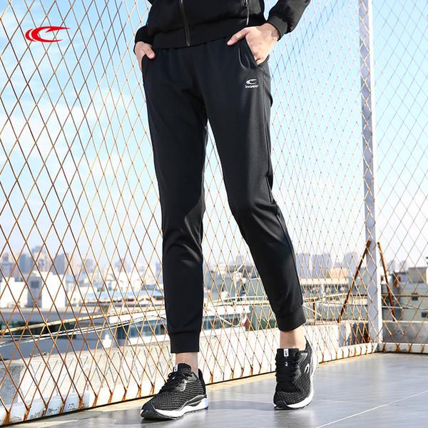 Brands Men's Pants 2019 New Design Casual Hombres Pantalones Slim Pant Male Trousers Fashion Tie Jogging Pants Man SAIQI 159266