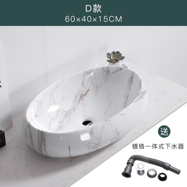 60x40cm
