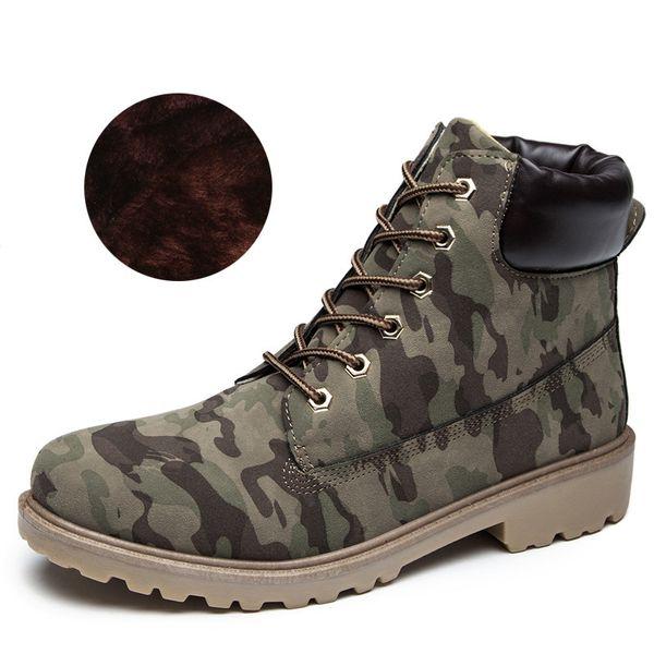 camouflage lining