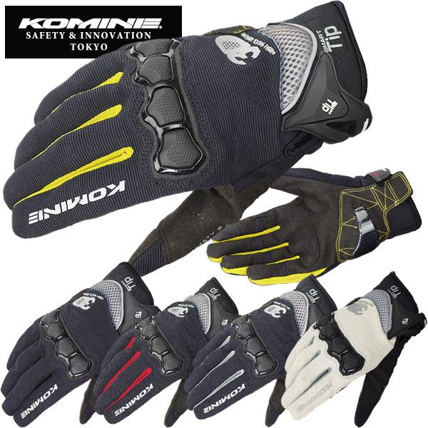 Komine 162 Motorcycle Gloves Men Motocross Gloves Full Finger Riding Motorbike Moto Motocross Guantes M L XL XXL