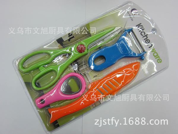 Spot Supplies Double Blister Packing Scissors Peeler Bottle Opener Fruits Knife Suit