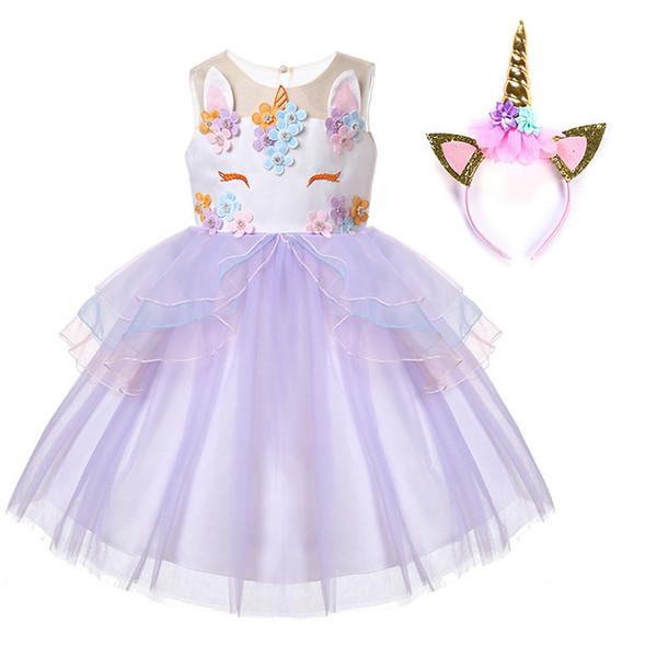 드레스 03 퍼플