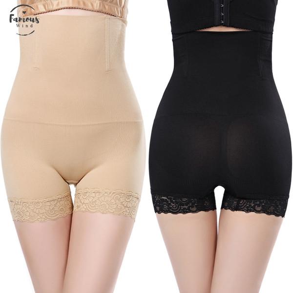 Guaina dimagrante Shapewear senza giunte di controllare le donne pancia Shaper del corpo breve vita alta Belly Shapewear Pantaloni Shorts