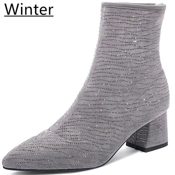 Grigio Inverno