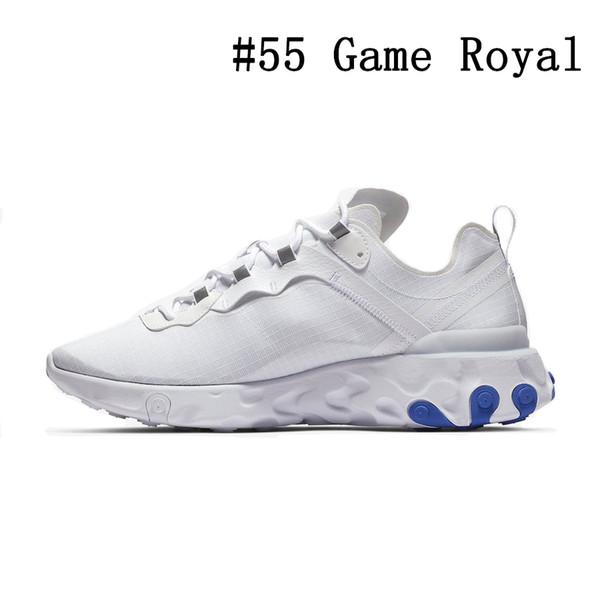 # 55 40-45 لعبة رويال