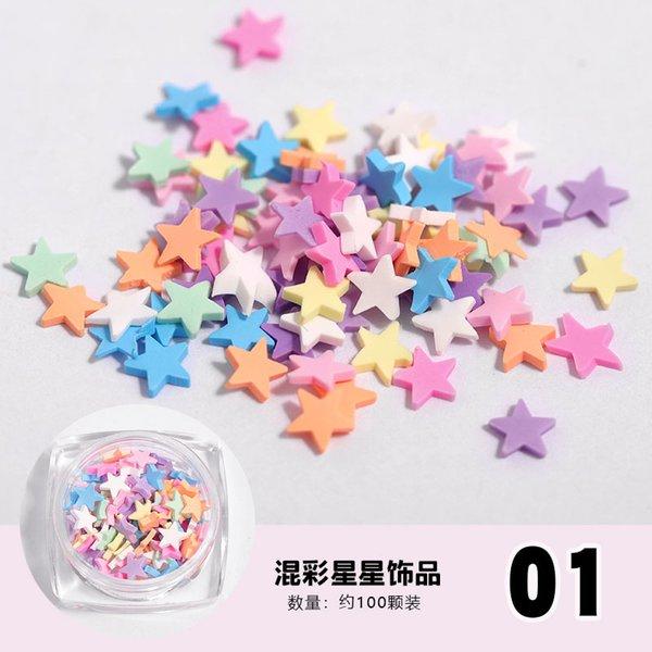 01 Small size 100pcs