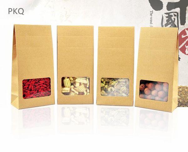 50pcs,Brown Gift Kraft Paper Bag,Coffee Seeds Sweets Kraft Paper Bag,Dried fruit, flower tea storage pouches