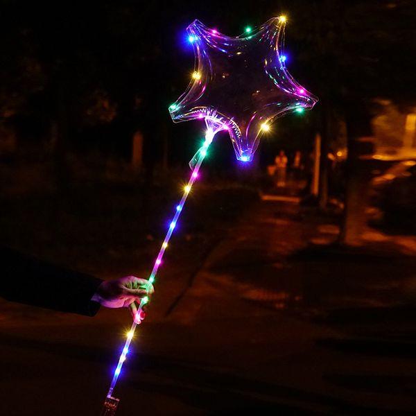 RGB (작은 스팟 형상 풍선)