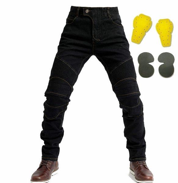 السراويل السوداء منصات صفراء