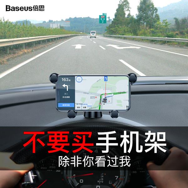 Beisi porta cellulare per auto consolle centrale consolle di navigazione strumento di supporto schermo trasversale universale universale