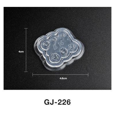 gj - 226