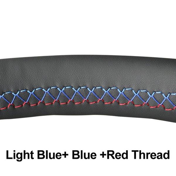 Цвет Название: Светло-синий Синий Красный