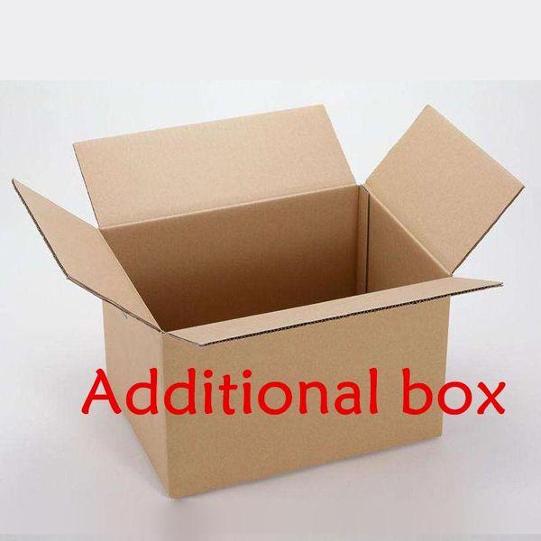 Boîte supplémentaire