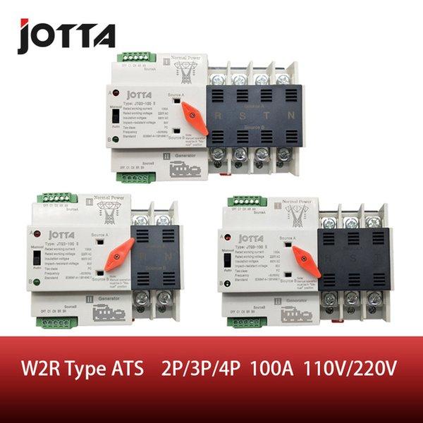 홈 개선 Jotta W2R-2 / 3P / 4P 100A 110V / 220V 미니 ATS 자동 전송 스위치 전기 선택기는 듀얼 전원 스위치 스위치