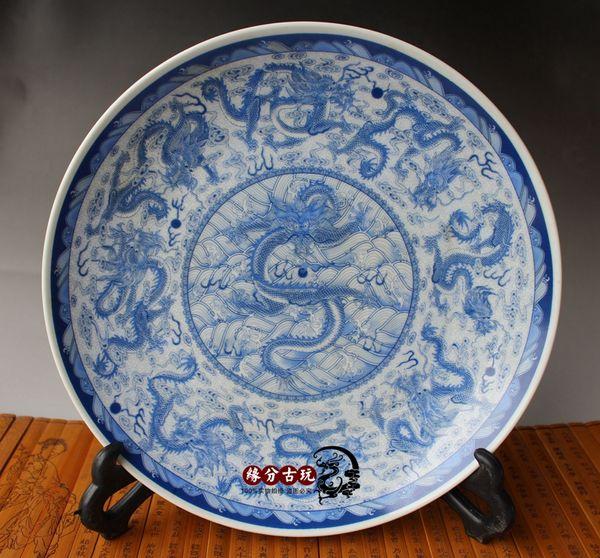 Античная старая керамика Цзиндэчжэнь Longxiao девять дней Коулун синий и белый тарелка ремесел украшения