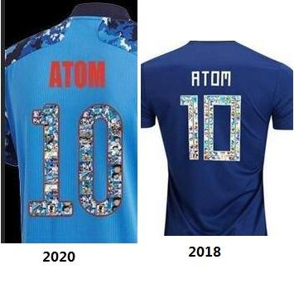 10 Atomo