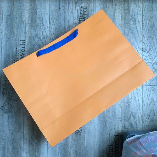 حقيبة هدية