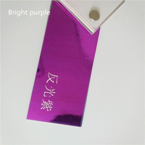 violet clair 9.2cmx2.5cmx9.5cm
