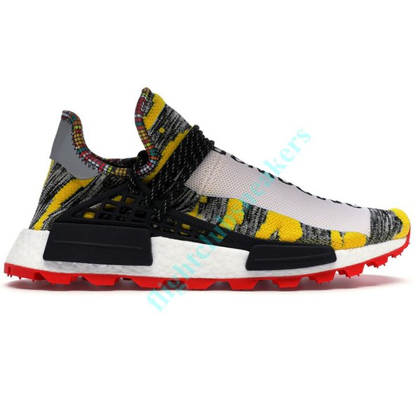 Hu Pharrell Pack solaire rouge