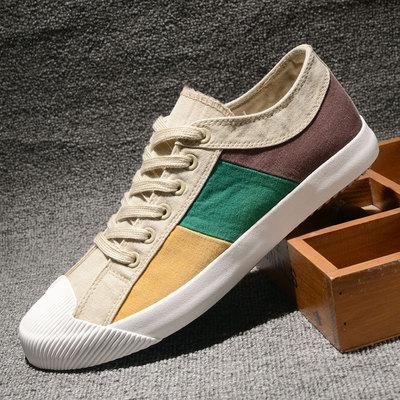 BB042 Men and Women Casual Shoes Canvas Sneakers Flats