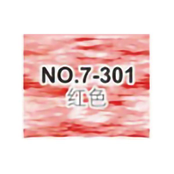 No.7-301