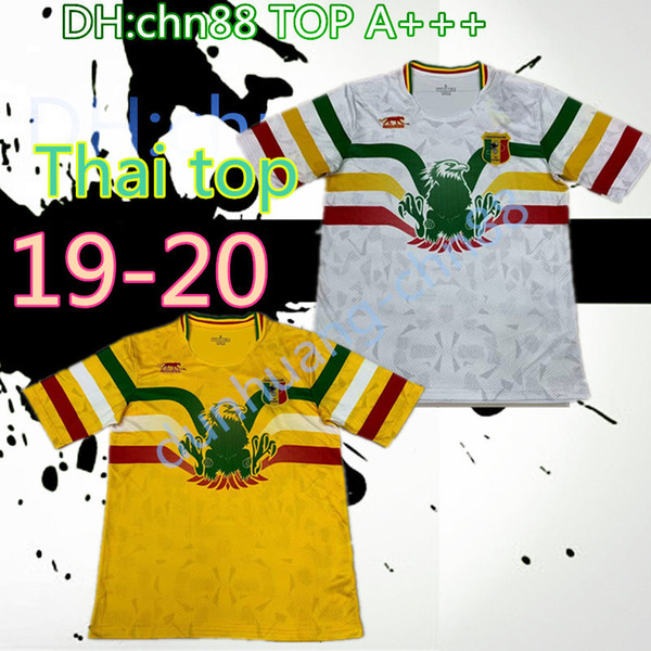 2019 2020 National Team Mali Soccer Jerseys Custom Any Name Any Number Home Yellow Concept 19 20 Football Jersey Shirt Uniform