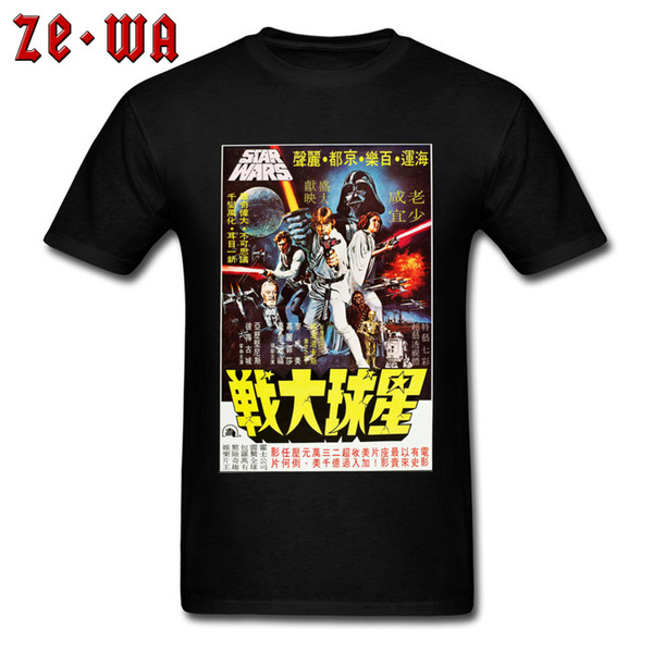 High Street Tops Star and Wars T-shirt For Men Boba Fett Tees Japan Movie Poster T Shirt Unique Mens Clothing Cotton White Slim Fit