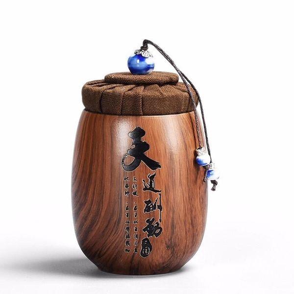 5 Tiandaochouqin