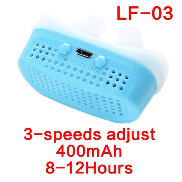 LF-03 الأزرق