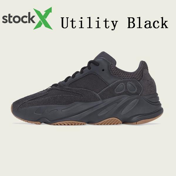 Утилита Black 36-45
