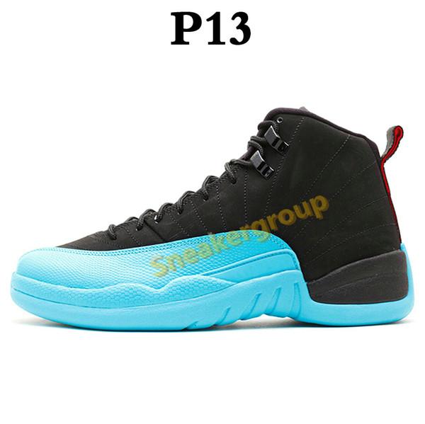 P13-гамма синий