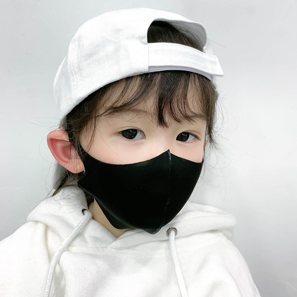 Noir (Enfant)