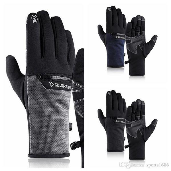 Gants de ski Hommes Femmes Sports de plein air écran tactile équitation imperméable poche zippée Plushing chaud coupe-vent preuve d'alpinisme imperméable à l'eau 22