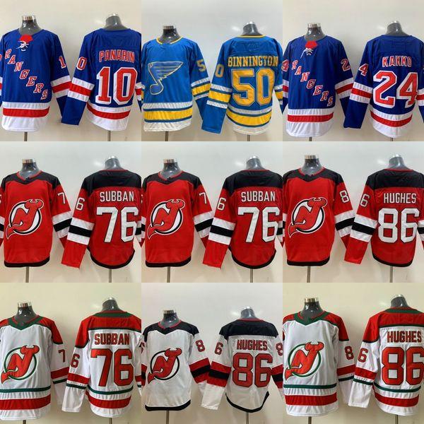 24 Kaapo Какко Джерси Рейнджерс хоккей Джерси 10 Панарин Дьяволы 76 Суббаны 86 Джек Хьюз 50 Binnington О'Райль