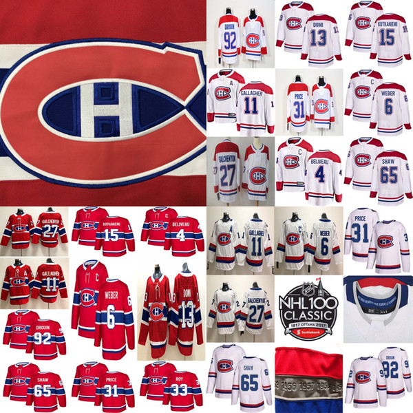 best selling Montreal Canadiens 13 Max Domi hockey Jerseys 31 Carey Price 6 Shea Weber 92 Jonathan Drouin 11 Brendan Gallagher Stitched Red and White Ice