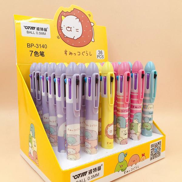 1 UNID Creativo Gudetama Bolígrafos 7 colores en 1 Bolígrafos Bola Kawaii Para Niños Regalos Suministros de Oficina de la Escuela Papelería Encantadora