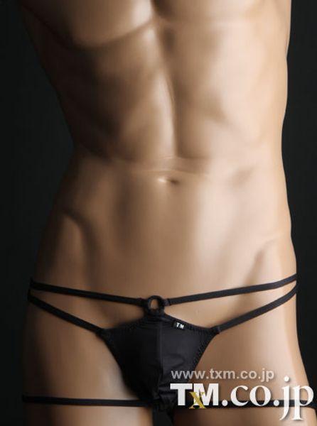 2018 New PYONGRAINS Bikini Uomo Sexy String Homme Intimo in Nylon Lingerie Mens Tanga Low-rise Solid G-String Uomo Bulge Pouch