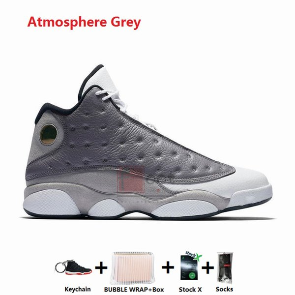 13s-Atmosphere Grey