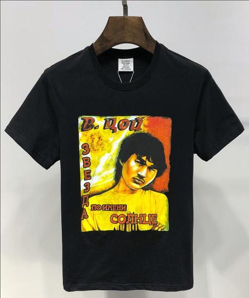 Футболки Led T Shirt Управление звуком Железный Человек Мода Творческий LED C1ustom Music Flash Одежда Spectrum Dancer Активированный VisualizerTT634