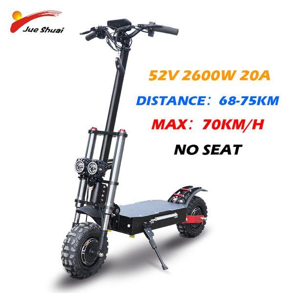 52V 2600W 20A NO CHINA