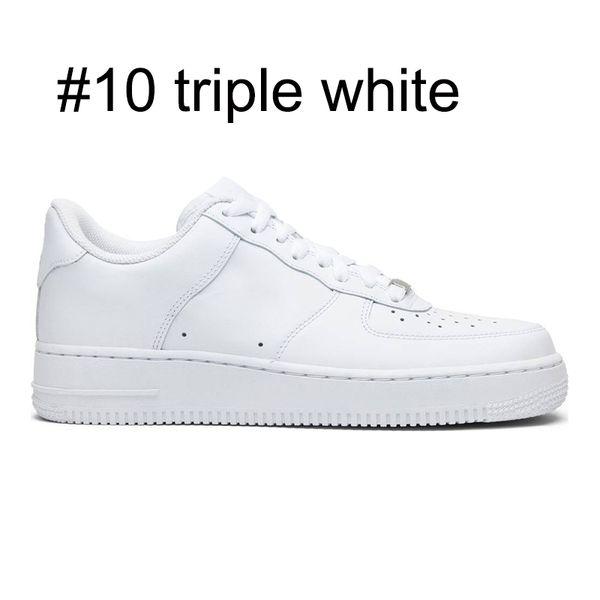 10 тройных белых