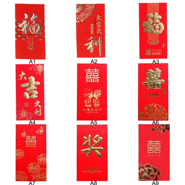 Golden Gilding Words Red Envelopes For Chines Lucky Gift Supplies Chinese Red Pocket For Wedding New Year House Moving Gifts