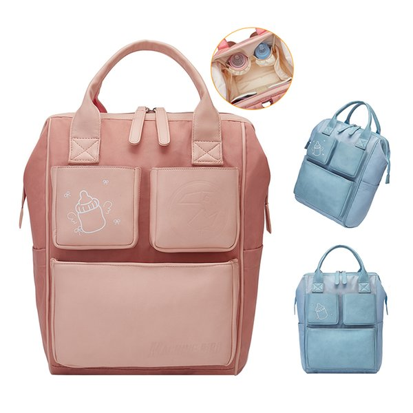 Fashion Mummy Maternity Diaper Bag Large Capacity Baby Bag Women Travel Backpack Nursing Nappy Stroller Accessories Bags