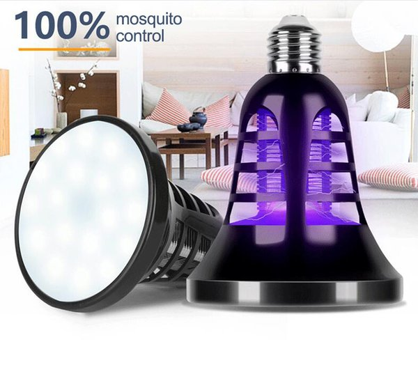 Mosquito killer lamp home indoor plug-in electric shock mosquito repellent bedroom outdoor LED non-radiation mosquito killer 5PCS