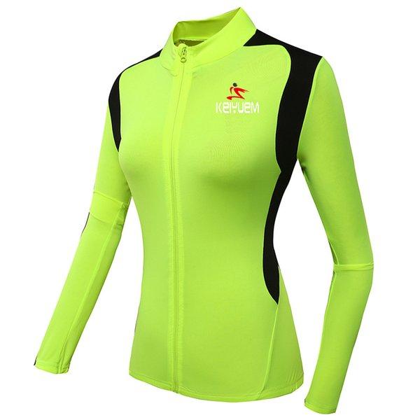 녹색 유니폼