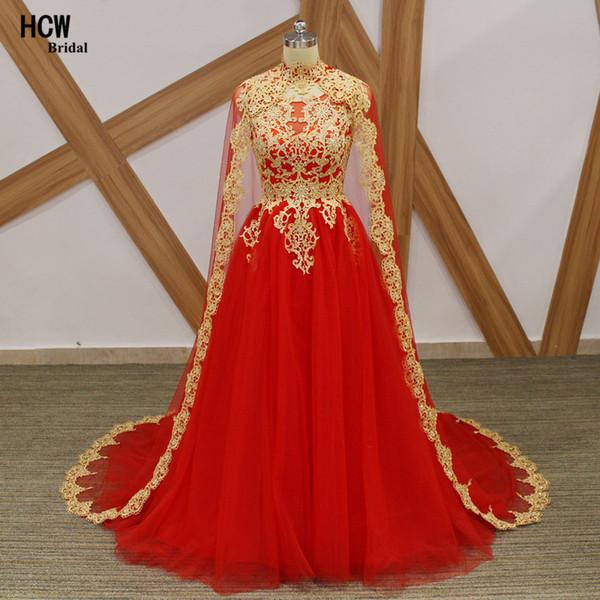 Vestidos largos de baile de promoción con rojo brillante con cuentas de oro de encaje de tul una línea árabe Prom Vestidos Con Capa 2014 por encargo del vestido formal