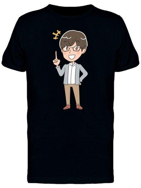 Прохладный случайный человек мультфильма Мужская футболка - Изображение большего размера и цвета футболки