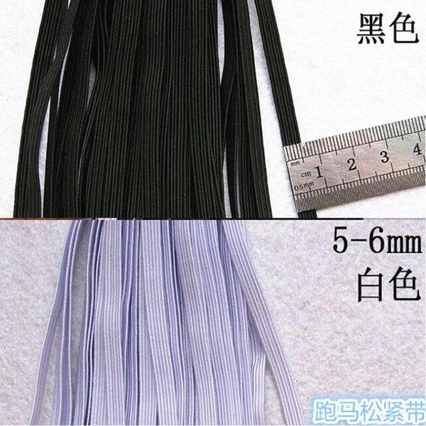 3mm white or black