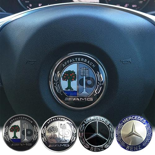 52mm Aluminum Alloy Drip Glue Apple Tree Steering Wheel Centre Logo Emblem Sticker Decals For AMG Mercedes Benz